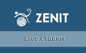 Zenitbet live